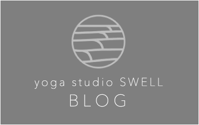 yoga studio SWELL BLOG